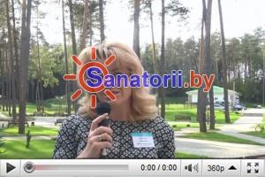Санаторий Машиностроитель  — Отзывы о работе Sanatorii.by