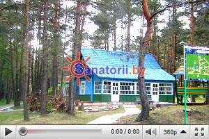 Детский санаторий Налибокская пуща  — Официальное видео