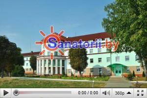 Санаторий Белорусочка  — Официальное видео