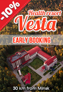 health resort Vesta health resorts of Belarus rest in Belarus early booking 2019