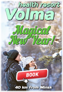 health resort Volma health resorts of Belarus rest in Belarus New Year 2020