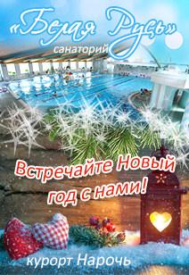 Санатории Ленинградской области цены на 2019 год с лечением