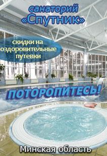 Санатории Кисловодска с ценами на 2019 год