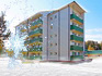 Энергетык<!--UNIC 93--> аздараўленчы цэнтр