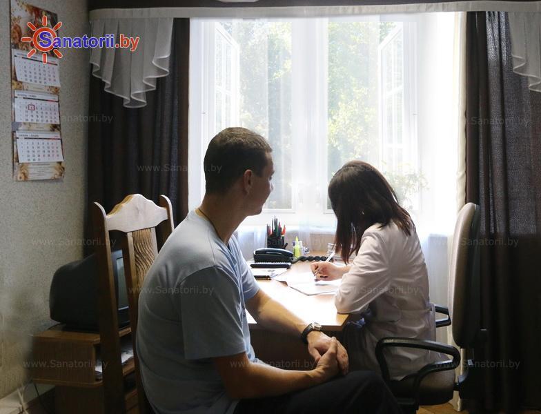Санатории Белоруссии Беларуси - санаторий Журавушка - Кабинеты профильных специалистов