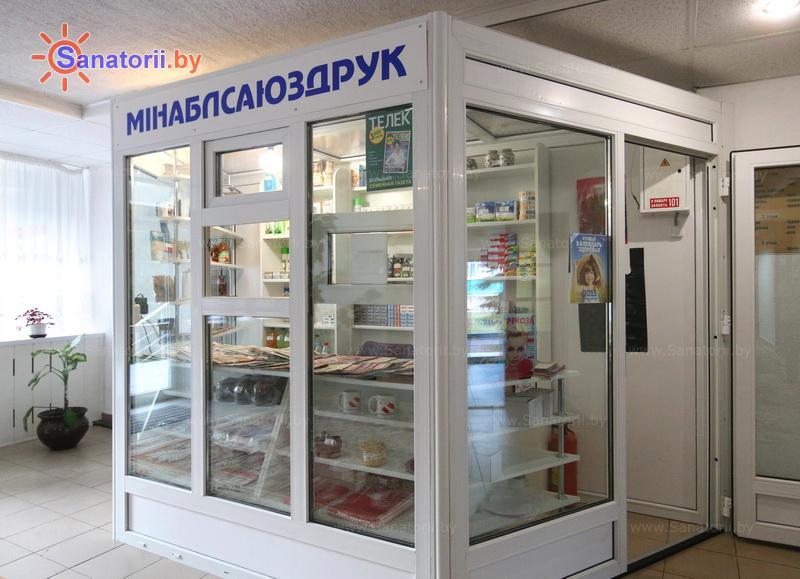 Санатории Белоруссии Беларуси - санаторий Журавушка - Газетный киоск