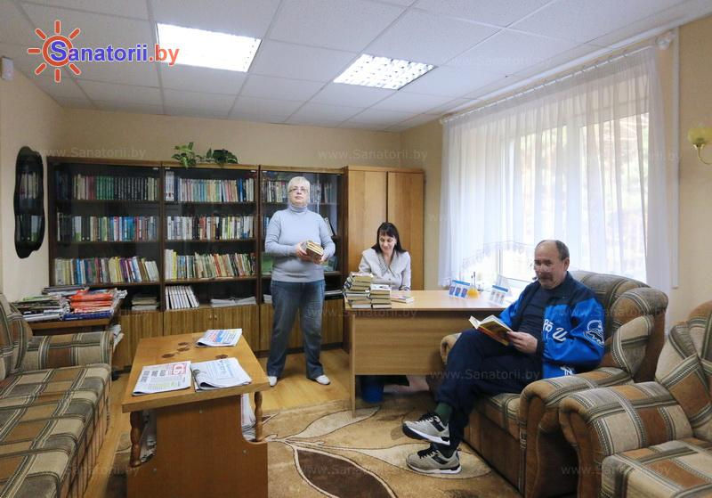 Санатории Белоруссии Беларуси - санаторий Журавушка - Библиотека
