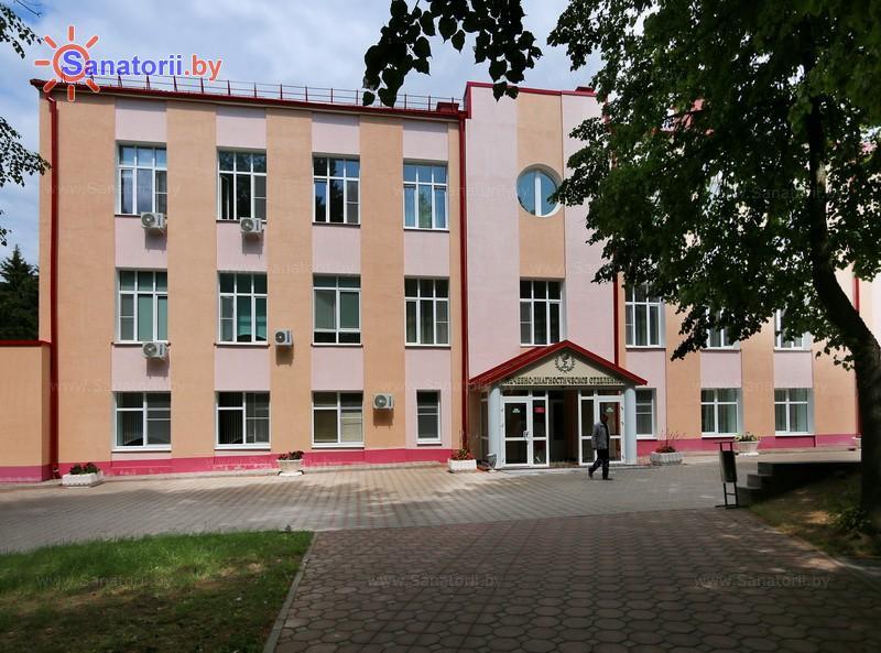 Санатории Белоруссии Беларуси - санаторий Криница - корпус №3