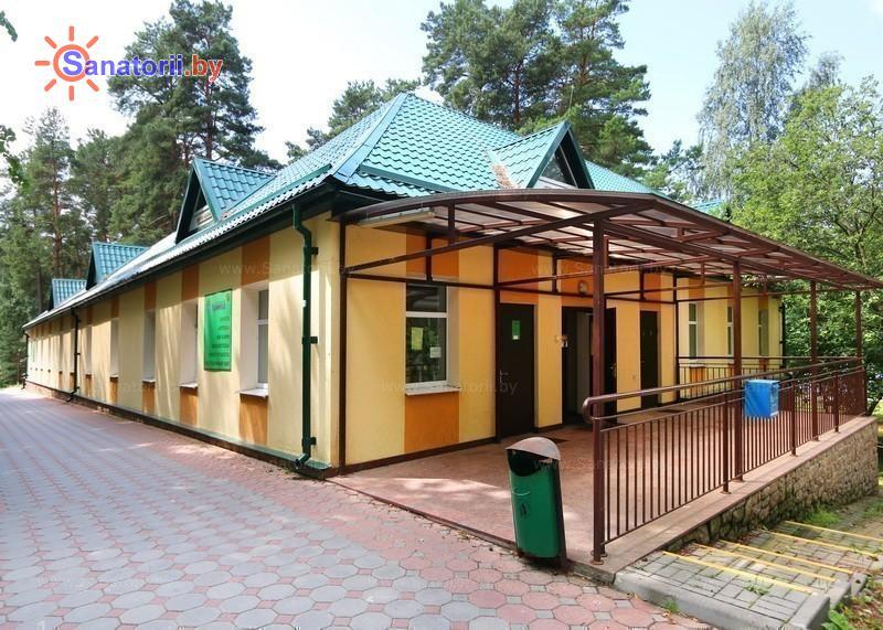 Санатории Белоруссии Беларуси - санаторий Криница - корпус №7