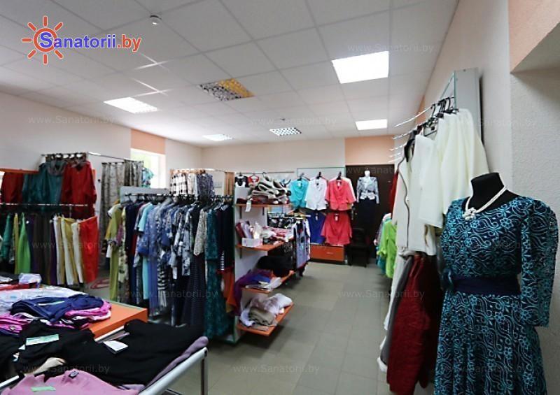 Санатории Белоруссии Беларуси - санаторий Криница - Магазин