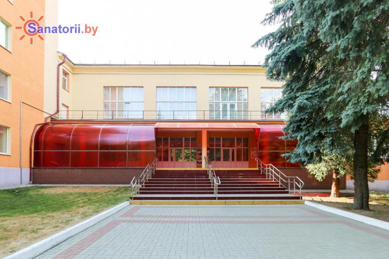 Санатории Белоруссии Беларуси - санаторий Им. В.И. Ленина - столовая