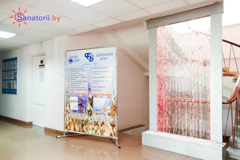 Санатории Белоруссии Беларуси - санаторий Им. В.И. Ленина - Регистратура