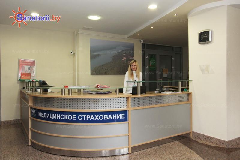 Санатории Белоруссии Беларуси - санаторий Озёрный - Регистратура