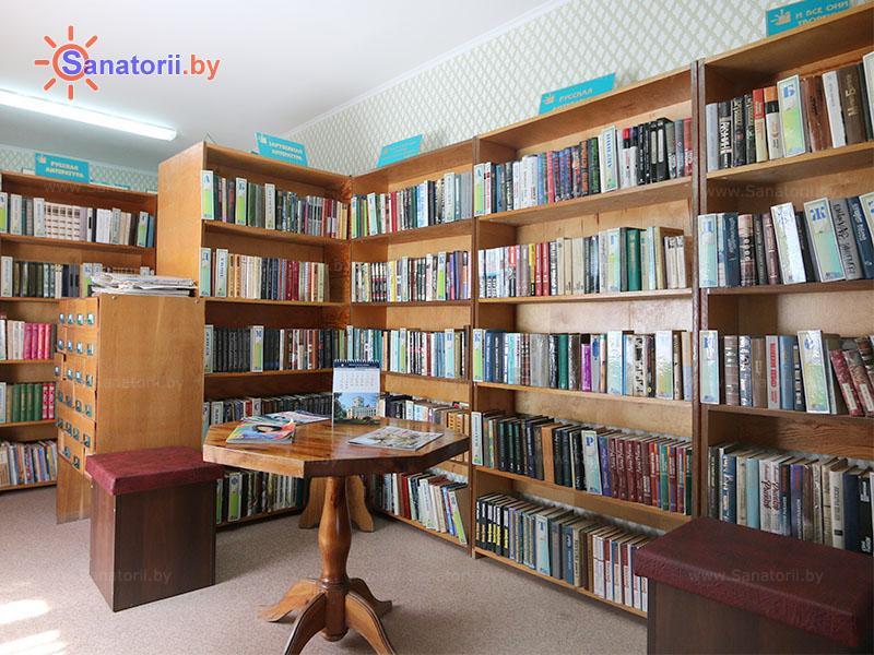 Санатории Белоруссии Беларуси - санаторий Чёнки - Библиотека