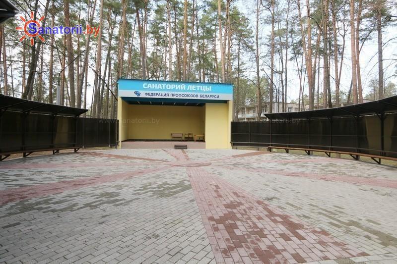 Санатории Белоруссии Беларуси - санаторий Лётцы - Танцплощадка летняя