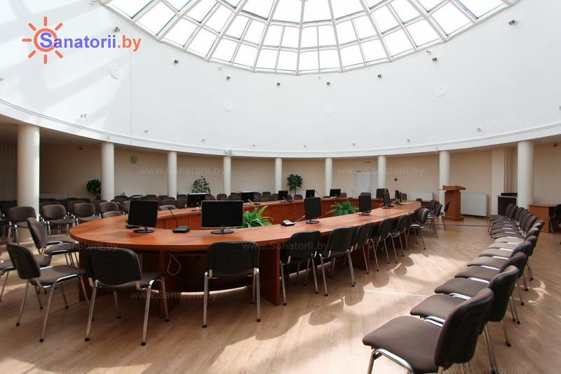 Санатории Белоруссии Беларуси - санаторий Магистральный - Конференц-зал