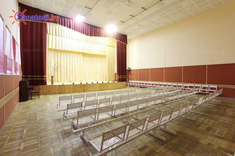 Санатории Белоруссии Беларуси - санаторий Рудня - Кинозал