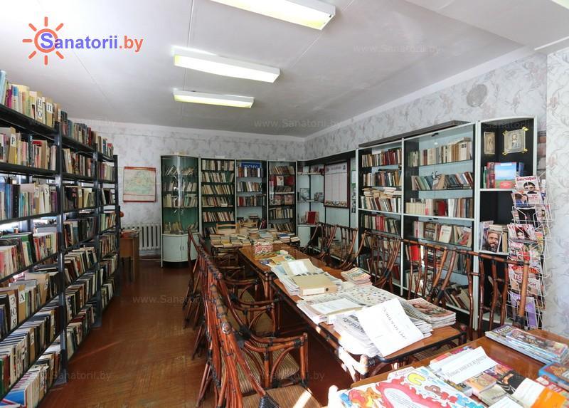 Санатории Белоруссии Беларуси - санаторий Рудня - Библиотека
