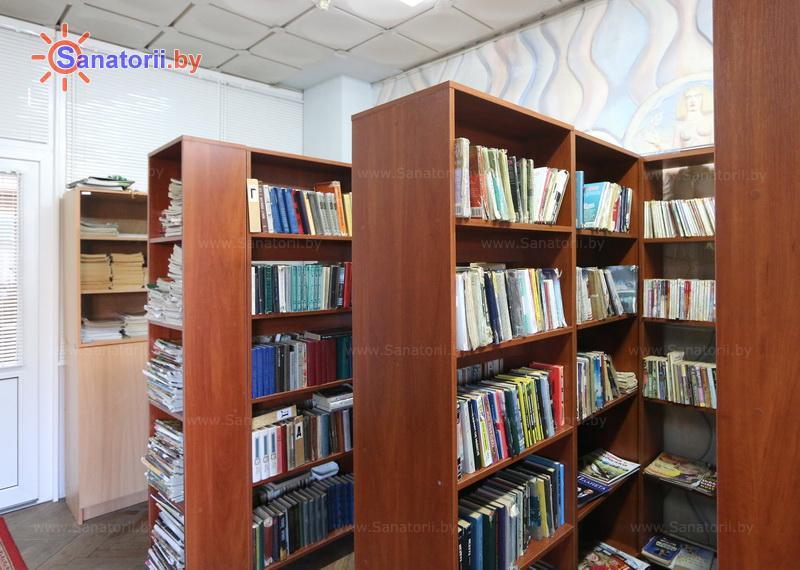 Санатории Белоруссии Беларуси - санаторий Поречье - Библиотека