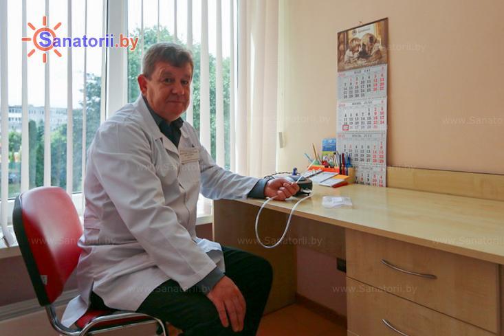 Санатории Белоруссии Беларуси - санаторий Поречье - Кабинеты профильных специалистов