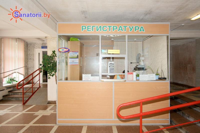 Санатории Белоруссии Беларуси - санаторий Пралеска - Регистратура