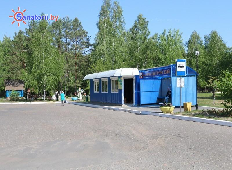 Санатории Белоруссии Беларуси - санаторий Приднепровский - Инфраструктура
