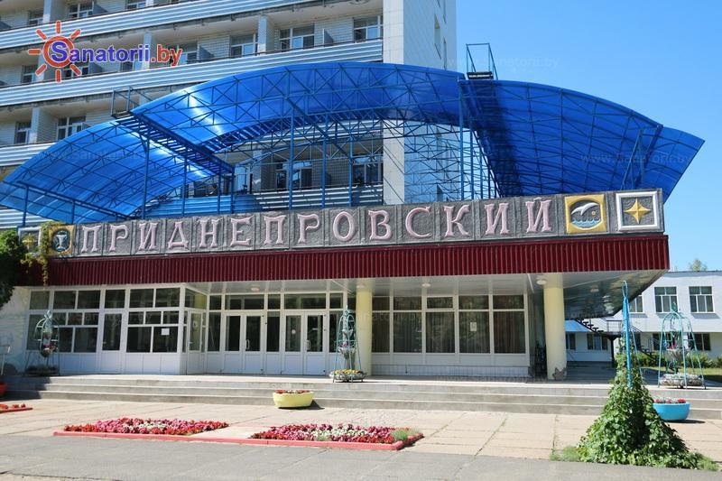 Санатории Белоруссии Беларуси - санаторий Приднепровский - корпус №1