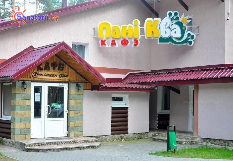 Санатории Белоруссии Беларуси - санаторий Радон - кафе-бар