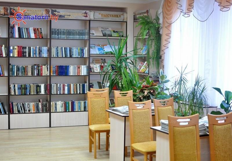Санатории Белоруссии Беларуси - санаторий Радон - Библиотека