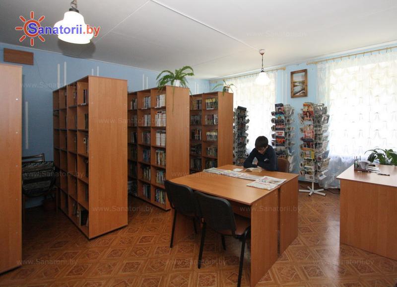 Санатории Белоруссии Беларуси - санаторий Рассвет - Любань - Библиотека