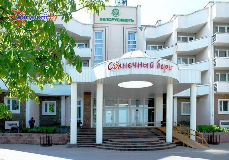 Санатории Белоруссии Беларуси - санаторий Солнечный берег - главный корпус