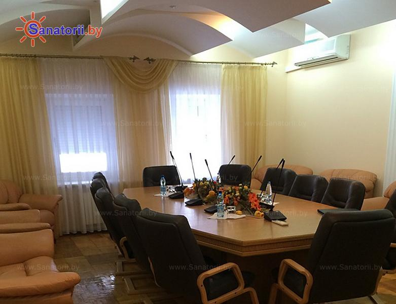 Санатории Белоруссии Беларуси - санаторий Солнечный берег - Конференц-зал