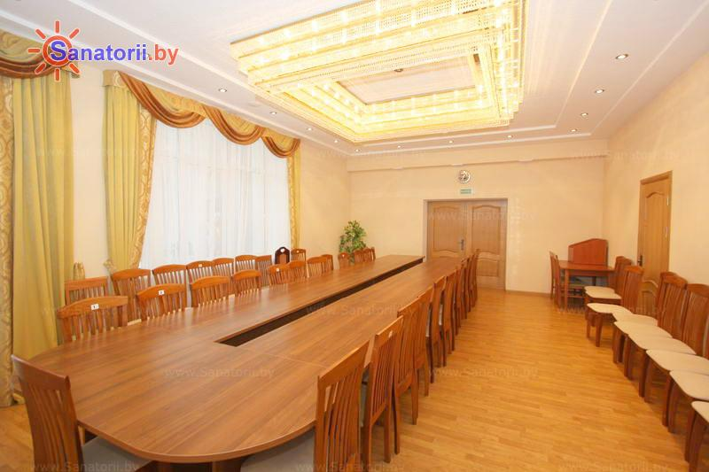 Санатории Белоруссии Беларуси - санаторий Сосновый бор - Конференц-зал