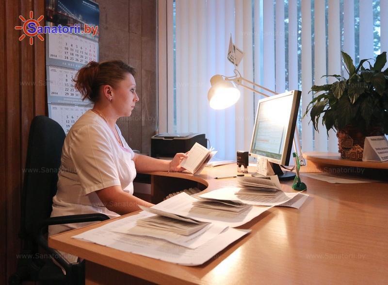 Санатории Белоруссии Беларуси - санаторий Сосны - Автоматизированное назначение медицинских процедур