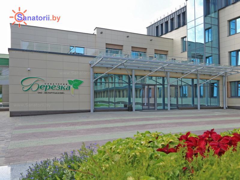 Санатории Белоруссии Беларуси - санаторий Березка - корпус №1