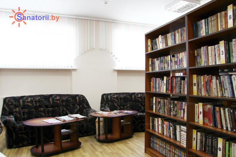 Санатории Белоруссии Беларуси - санаторий Железняки - Библиотека