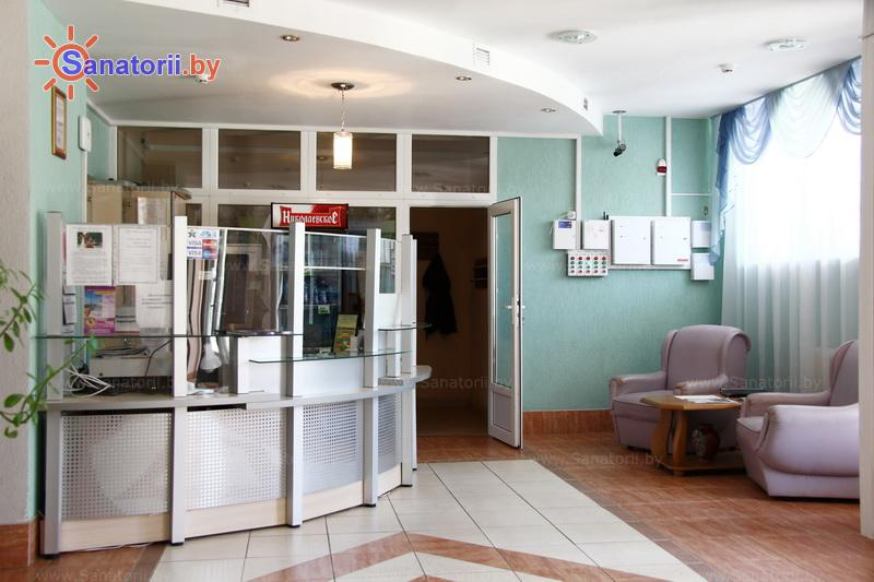 Санатории Белоруссии Беларуси - санаторий Железняки - Регистратура