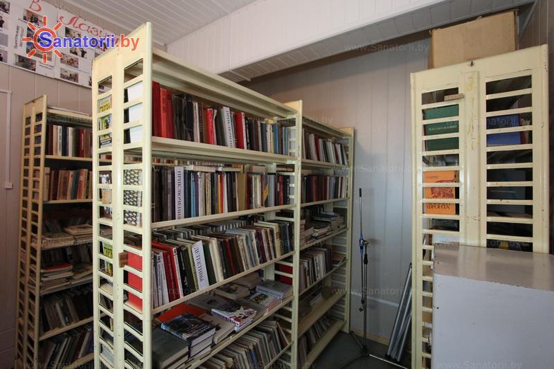 Санатории Белоруссии Беларуси - санаторий Лазурный - Библиотека