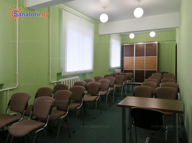 Санатории Белоруссии Беларуси - санаторий Лазурный - Конференц-зал