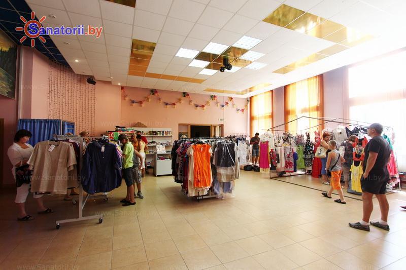Санатории Белоруссии Беларуси - санаторий Лесное - Магазин
