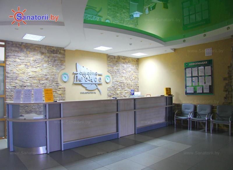 Санатории Белоруссии Беларуси - санаторий Лесное - Регистратура