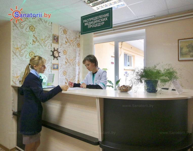 Санатории Белоруссии Беларуси - санаторий Надзея - Автоматизированное назначение медицинских процедур