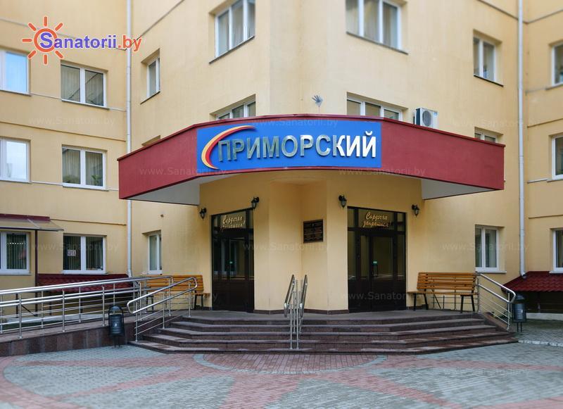 Санатории Белоруссии Беларуси - санаторий Приморский - основной корпус