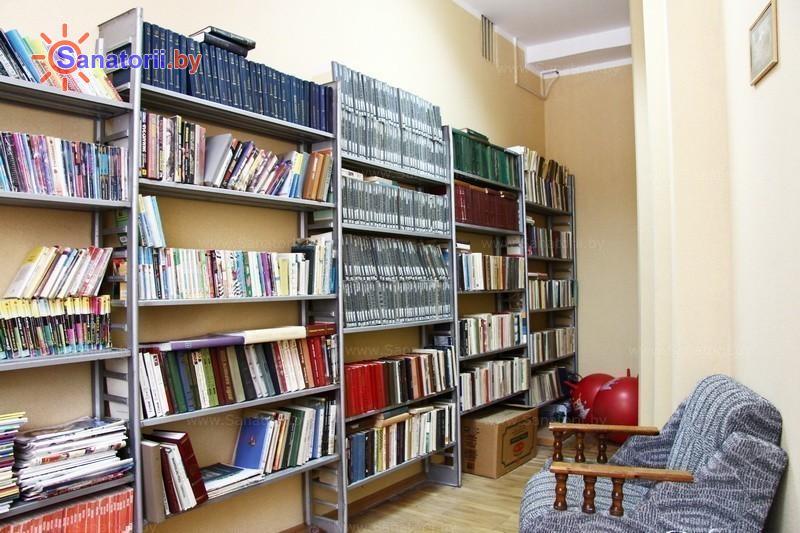 Санатории Белоруссии Беларуси - оздоровительный комплекс Сосновый бор - Библиотека