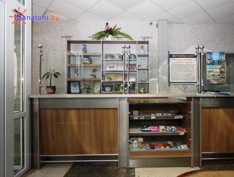 Санатории Белоруссии Беларуси - оздоровительный комплекс Сосновый бор - Газетный киоск