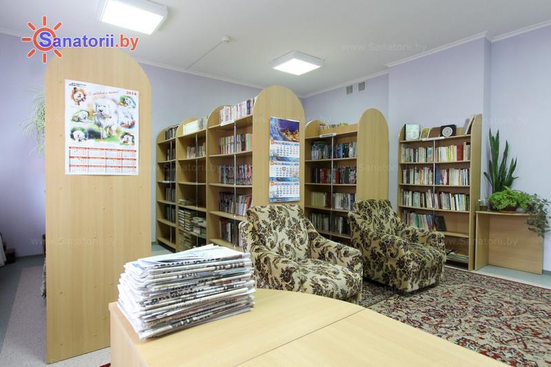 Санатории Белоруссии Беларуси - санаторий Сосны - Библиотека