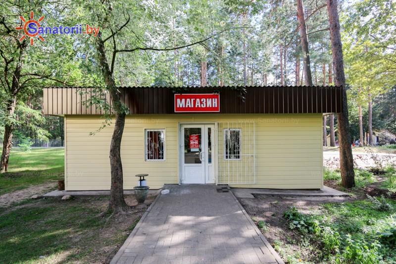 Санатории Белоруссии Беларуси - оздоровительный центр Талька - магазин