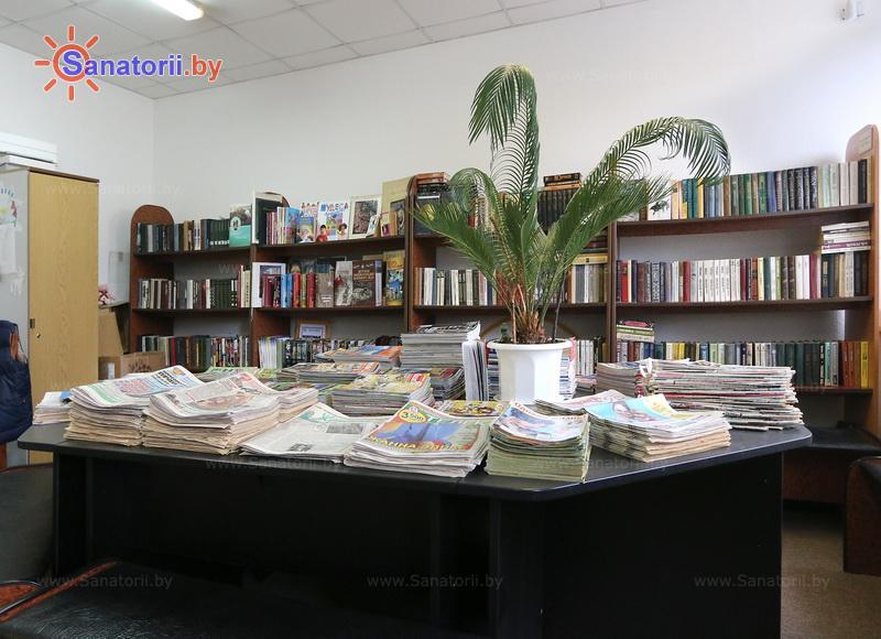 Санатории Белоруссии Беларуси - санаторий Нафтан - Библиотека