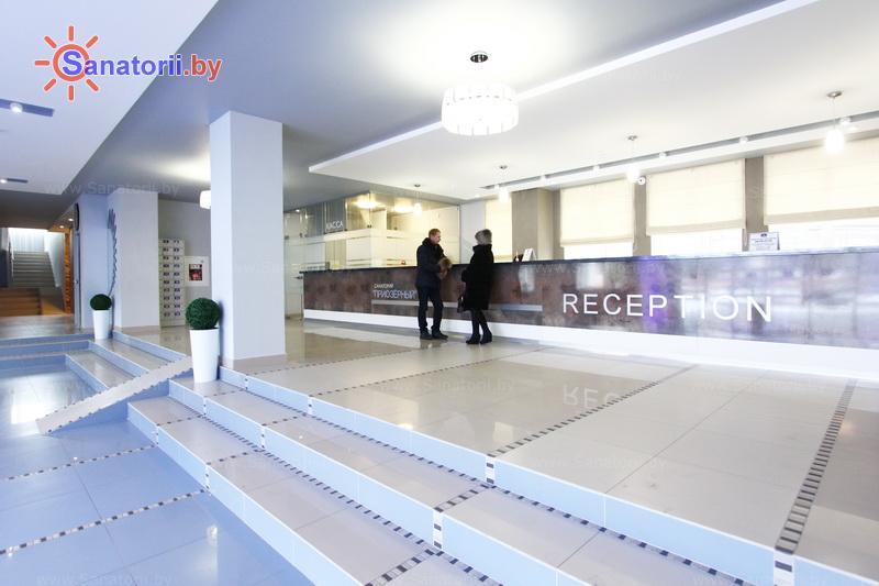 Санатории Белоруссии Беларуси - санаторий Приозерный - Регистратура