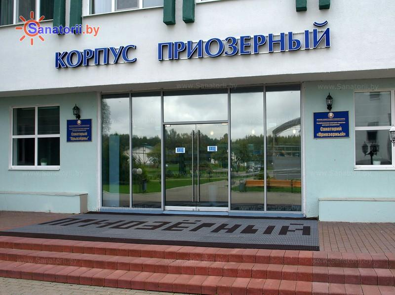 Санатории Белоруссии Беларуси - санаторий Приозерный - корпус Приозерный